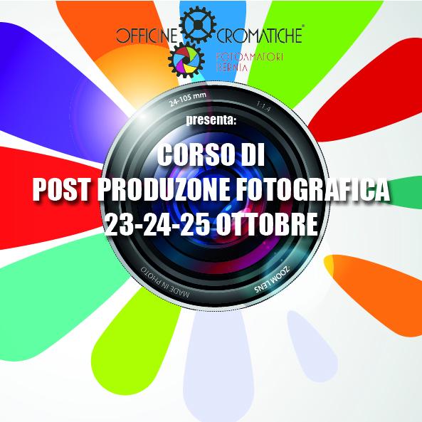 Corso di Post Produzione Fotografica